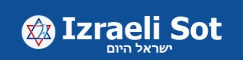 """Bëj """"like"""" dhe ndiq lajmet e fundit nga Izraelisot.com"""