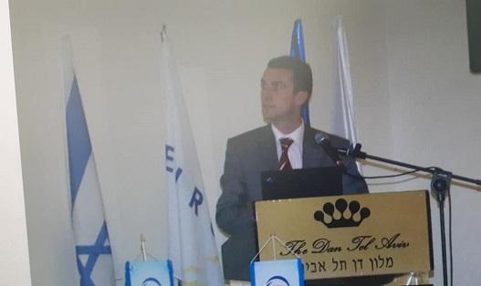 """Fatos Haziri ka qenë në vizitë studimore në Izrael nga data 1-10 shkurt 2008, në seminarin me temë: """"Shpëlarja e parave"""" organizuar nga TAIEX dhe Administrata Tatimore dhe Doganat e Izraelit."""